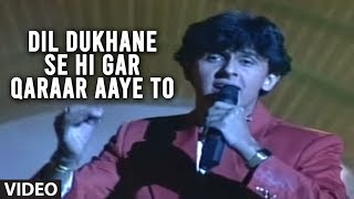 download lagu Dil Dukhane Se Hi Gar Qaraar Aaye To Full gratis