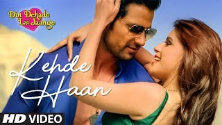 Kehde Haan (Full Song) Prachi Sriwastava | Din Dahade Lai Jaange | Latest Punjabi Movie Song 2018
