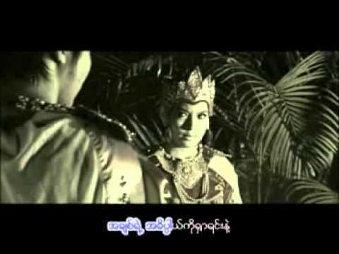 Myanmar Music Vcd Waine Waine ဝိုင္းဝိုင္း-အိမ္မက္ထဲကအိမ္မက္ video