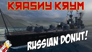World of Warships - Krasny Krym - Two Halves of a Russian Donut