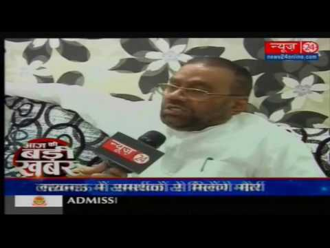 Maurya asks Mayawati detractors to attend his show of strength today