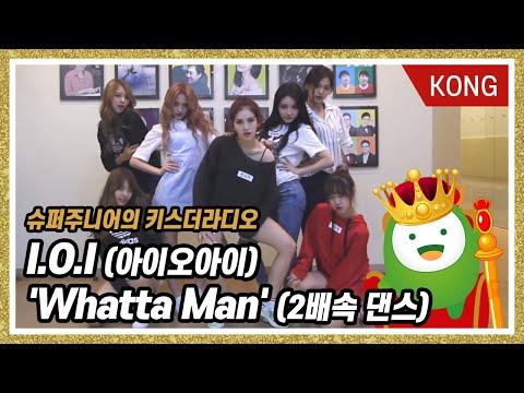 download lagu I.O.I아이오아이 'Whatta Man' 2X Dan gratis