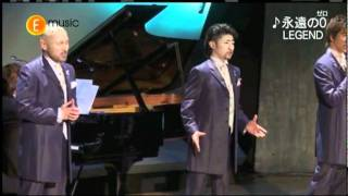 オペラユニットLEGEND  E morning  出演