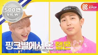주간 아이돌(Weekly Idol)_BTS_King of KPOP Talk(Vietnam Sub)