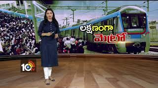 Hyderabadis Option on Metro Services   #HyderabadMetro