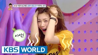download lagu My Friend Urinates In His Room Hello Counselor / gratis