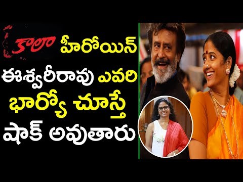 Unknown Real Life Facts About Kaala Movie Heroine Easwari Rao | Rajinikanth | Tollywood Nagar