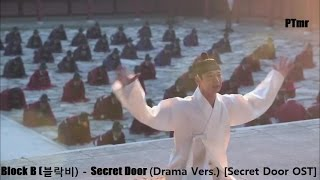 Block B - Secret Door OST Part.1