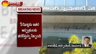 Massive Fire Accident at Vijayawada Sentini Hospital - Watch Exclusive