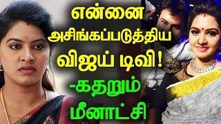 Vijay Tv insulted Saravanan Meenatchi Rakshita