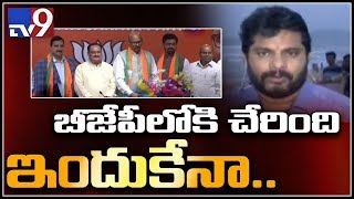 MPs merge Rajyasabha TDP membership into BJP
