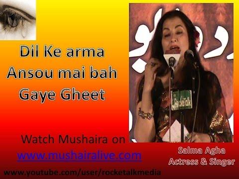 Dil Ke Arma Ansuo Mai Bah Gaye Gheet By Salma Agha Nai Subah Pratapgarh Mushaira video