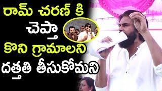 Pawan Kalyan Say A bout Ram Charan | Interaction with Titli Victims | Srikakulam | TTM