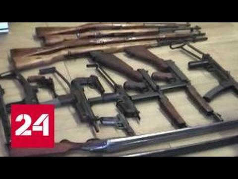 ФСБ перекрыла канал поставки оружия в РФ из Украины и ЕС