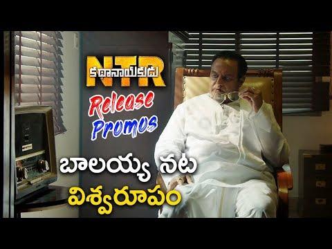 NTR Kathanayakudu Promos || NTR Biopic Release Trailers 2019 - Nandamuri Balakrishna