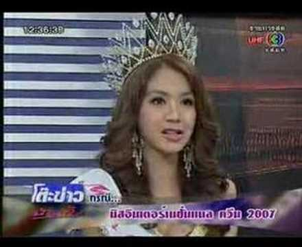'Film' - Miss International Queen 2007 - She is a boy!