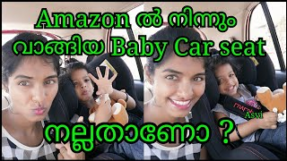 Baby car seat unboxing & review|Rs 4000|Is it worth???Luvlap Baby Convertible carseat|Malayalam|Asvi