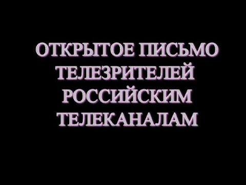 skritoe-videonablyudenie-porno-onlayn