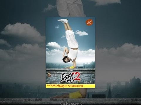 Aarya 2 video