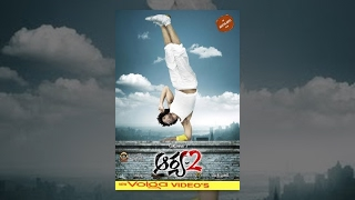 Mr. Perfect - Aarya 2