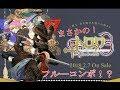 【Shining Live】《トロワ》PRO 級フル―コンボ