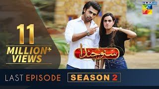 OPPO presents Suno Chanda Season 2 Last Episode HUM TV Drama 5 June 2019 Eid Special