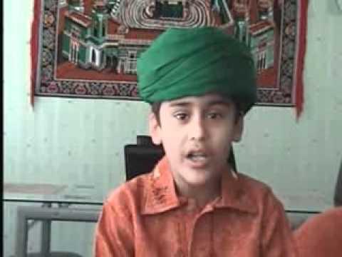 Ae Sabz Gumbad Wale - Naat Sarif video