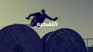 «حراس الوطن».. فيلم يرصد ملامح تأهيل طلاب الشرطة لحماية البلاد