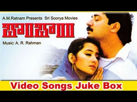 Bombay Movie Video Songs Juke Box | Arvind Swamy | Manisha Koiral