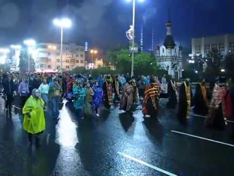 Крестный ход на Ганину Яму Екатеринбург, 2015