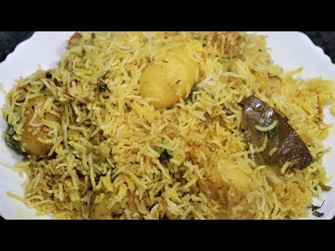 Aloo Dum Biryani | Potato Dum Biryani Recipe | Veg Biryani