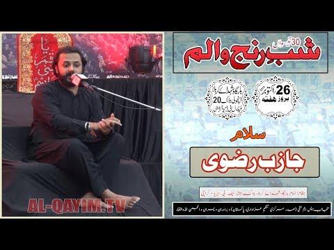Salaam | Jazib Rizvi | Shab-e-Ranjh-o-Alam -26th Safar 1441/2019 - Imam Bargah Shuhdah-e-Karbala