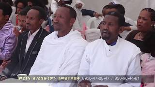 JTV ETHIOPIA GENA SPECIAL PROGRAM 2010 COMING SOON