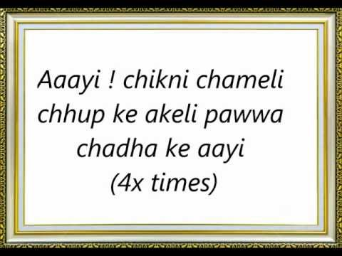 Chikni Chameli Lyrics Song