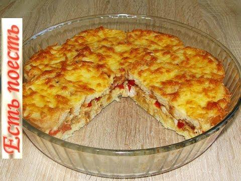 Быстрый хлебный пирог из подручных продуктов.