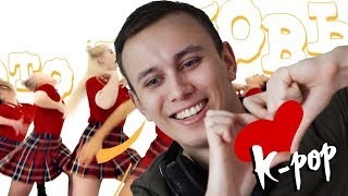 РЕАКЦИЯ НА K-POP !!! ( PSY - LOVE REACTION )
