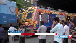 Mumbai's first AC local train flagged off from Chennai | News7 Tamil