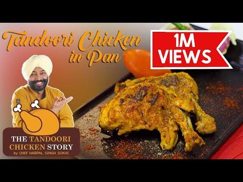 तंदूरी चिकन पैन में | Tandoori Chicken Recipe In Pan | Chef Harpal Singh