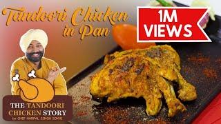 पैन में तंदूरी चिकन पकाने की विधि   Tandoori Chicken Recipe In Pan   Chef Harpal Singh