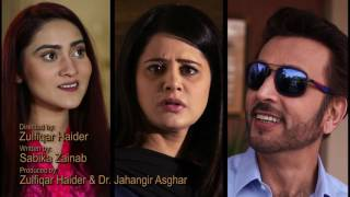 Download Ghum e Dil OST Full HD PTV HOME NEW DRAMA 3Gp Mp4