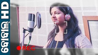 SEETAL Dubbing Video Lekage New Odia Film DIL DIWANA HEIGALA