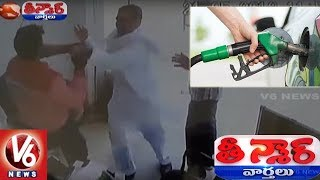 Man Beats Petrol Pump Employee For Petrol Cheating | Teenmaar News
