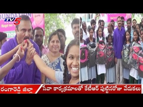 KCR Foundation Celebrates KTR Birthday In Abdullapurmet Mandal | RR Dist | TV5 News