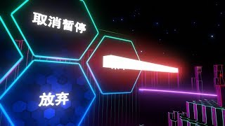 Trailer for VR Game DISCONTINUE version 1.1 #Gaming