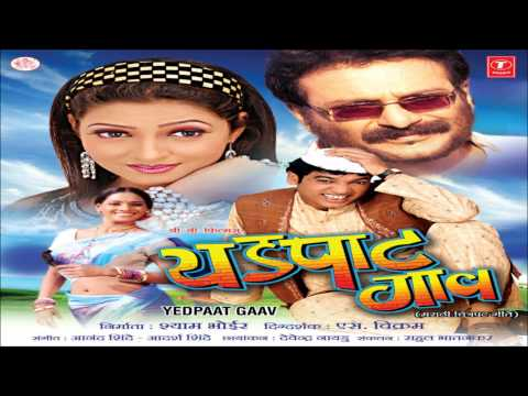 Gajya Ra Gajya - Latest Marathi Dance Song 2012 | Anand Shinde, Chandrakala Dasri video