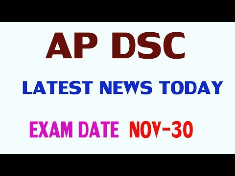 ap dsc latest news today ||ap dsc notification 2018 latest news