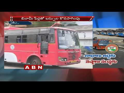 Reasons for TSRTC runs down losses | Special Story