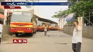 Kerala : BJP calls for Bandh after 'Ayyappa devotee' self immolation  - netivaarthalu.com