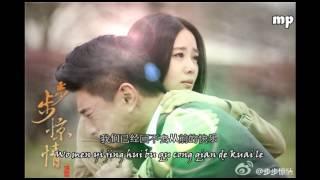 [Bu Bu Jing Qing Ost] Wu Guan Shan Liang (无关善良) - Pin Guan (品冠)
