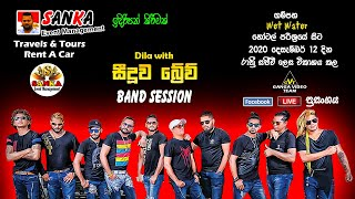 Dila with Seeduwa Brave Band Session  Brave Wet Water - Gampaha 2020